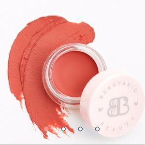 🆕 3 for $10 Beautaniq Butter Lip & Cheek Balm